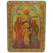 Вере, Надежде, Любви и матери их Софии