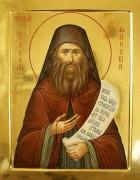 Святому преподобному Силуану Афонскому