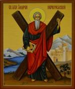 Святому апостолу Андрею Первозванному