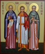 Мученикам и исповедникам Гурию, Самону и Авиву