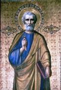 Первоверховному апостолу Петру