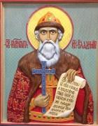 Святому равноапостольному великому князю Владимиру, во Святом Крещении Василию, Крестителю Руси