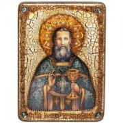 Святому и праведному Иоанну Кронштадскому