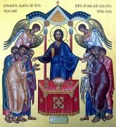 Приобщение к таинству Святого Причащения
