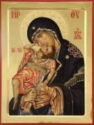 Божья Матерь «Взыграние младенца»: молитва и в чём помогает