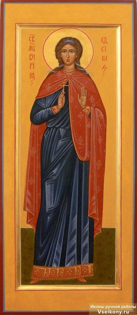 Икона виринея