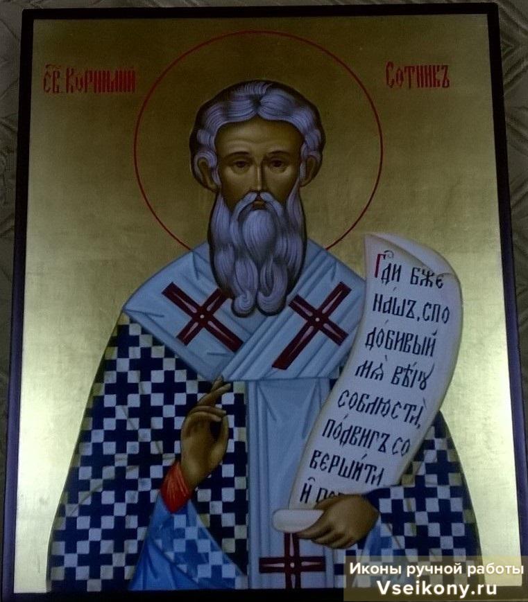 икона избранные святые корнилий сотник емилиан домника ПОСРЕДНИКОВ