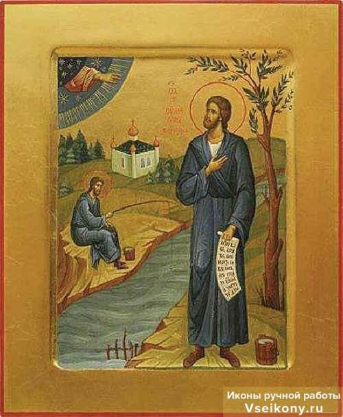 Молитва на умывание святой водой