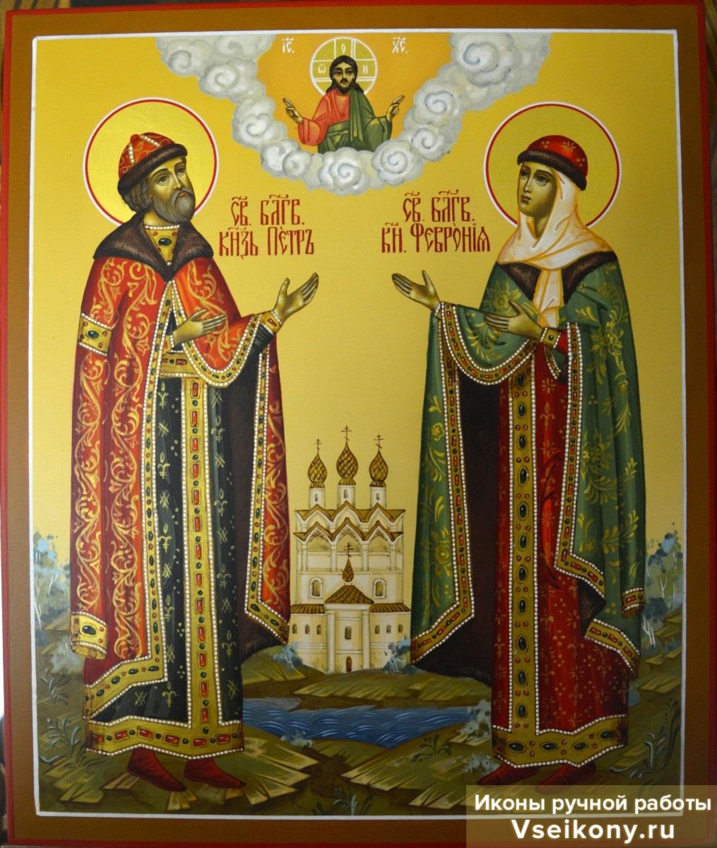 Петр и февронья блаженные давид и евфросиния (монашеские имена петра и феврон