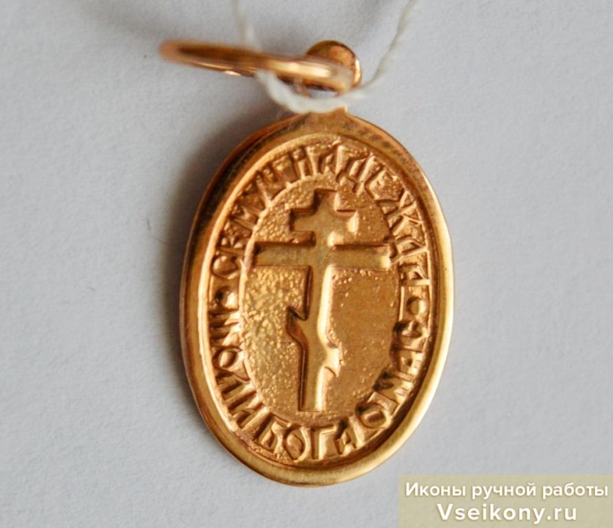 Золотая иконка мученица Надежда Римская
