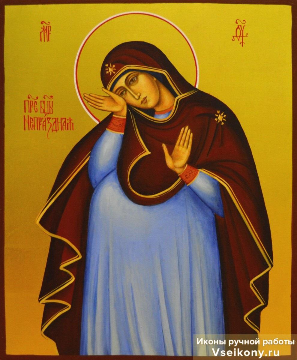 Икона для беременных в церкви
