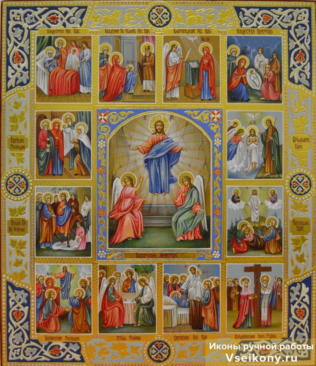 Воскресение и 12 праздников