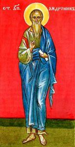 Рукописная икона Апостол Андроник купить с доставкой