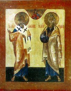 Рукописная икона Апостол Аристарх и Андрей Первозванный купить с доставкой