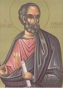 Рукописная икона Симон Кананит