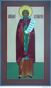 Рукописная икона Арсений Великий