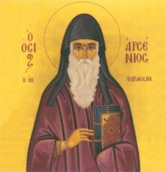 Рукописная икона Арсений Каппадокийский купить с доставкой