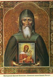 Рукописная икона Арсений Коневский купить с доставкой