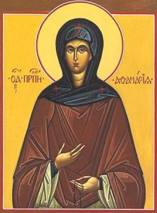 Рукописная икона Афанасия Эгинская купить с доставкой