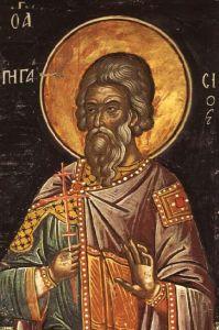 Рукописная икона Аффоний Персидский купить с доставкой