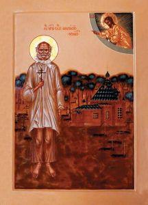 Рукописная икона Афанасий Орловский купить с доставкой