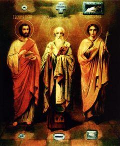 Рукописная икона бессребренник Косма, Харалампий и Трифон купить с доставкой