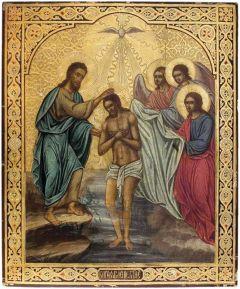 Рукописная икона Богоявление купить с доставкой
