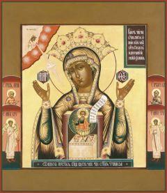 Рукописная икона Бысть Чрево Твое Святая Трапеза