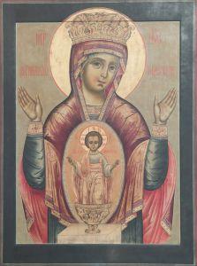 Рукописная икона Бысть Чрево Твое Святая Трапеза купить с доставкой