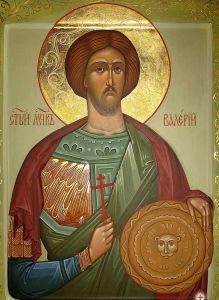 Рукописная икона Валерий Севастийский купить с доставкой