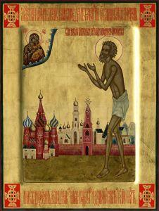 Рукописная икона Святой Василий Блаженный купить с доставкой