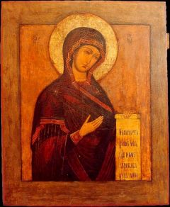 Рукописная икона Величит Душа моя Господа купить с доставкой