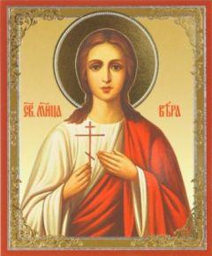 Рукописная икона Святая мученица Вера купить с доставкой