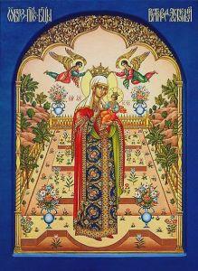 Рукописная икона Вертоград заключенный купить с доставкой