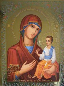 Рукописная икона Волынская Божия Матерь купить с доставкой