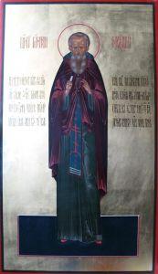 Рукописная икона Герман Соловецкий купить с доставкой