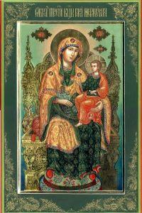 Рукописная икона Гора Нерукосечная купить с доставкой