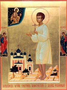 Рукописная икона Гавриил Белостокский Слуцкий купить с доставкой
