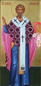 Рукописная икона Геннадий Новгородский