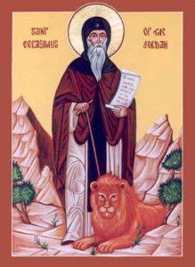 Рукописная икона Герасим Иорданский купить с доставкой