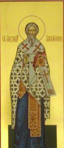 Мерная икона Александр Адрианопольский купить с доставкой