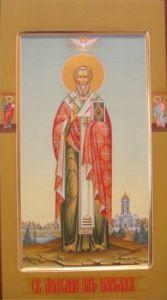 Мерная икона Анатолий Цареградский купить с доставкой