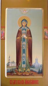 Мерная икона Анна Кашинская купить с доставкой