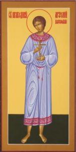 Мерная икона Артемий Веркольский купить с доставкой