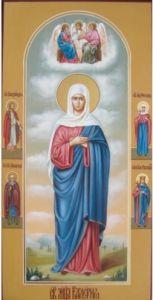 Мерная икона Валерия (Калерия) купить с доставкой