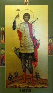 Мерная икона Евгений купить с доставкой