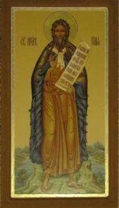 Мерная икона Илья Пророк купить с доставкой