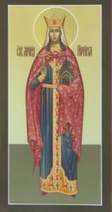 Мерная икона Ирина купить с доставкой