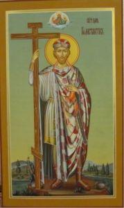 Мерная икона Константин купить с доставкой
