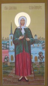 Мерная икона Ксения Петербургская купить с доставкой